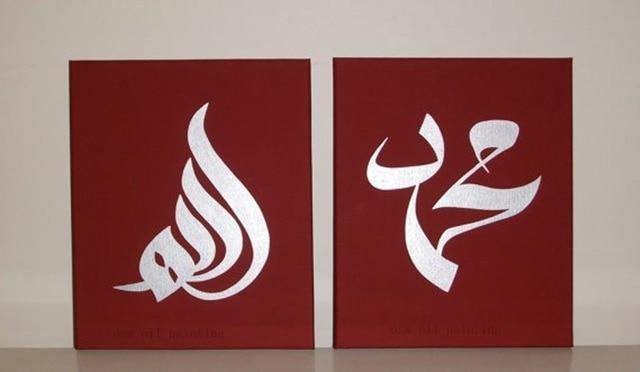 Arabic calligraphy islamic wall art 2 panel art handmade oil