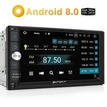 """Zucca Octa Core RAM 4G ROM 32G 2 Din """"android 8.0 Universale Auto Radio Audio Stereo NO DVD GPS di Navigazione di Avvio Veloce Unità Principale"""