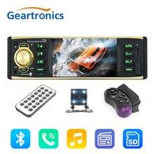 4019B 4.1 pollice 1 Din Auto Radio Audio Stereo 1Din USB AUX FM Stazione Radio Bluetooth con Telecamera Per la Retromarcia A Distanza di controllo