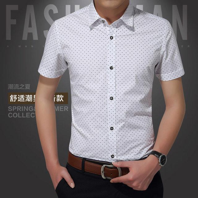 Online Shop Hot 2017 Summer New Fashion Brand Clothing Men Short ...