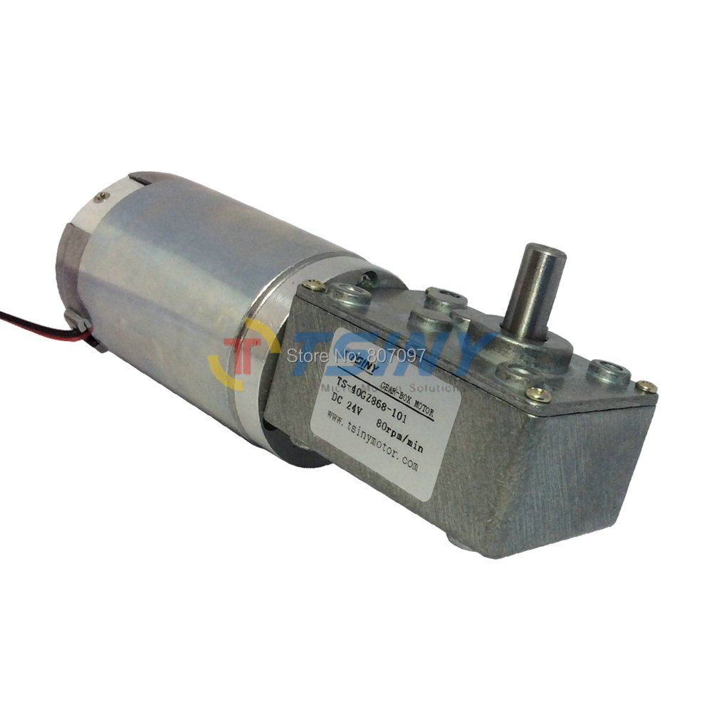 24v Metal Gear Dc Geared Motor Planetary Reduction 80rpm