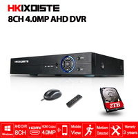 HKIXDISTE 8CH 4MP AHD DVR Digital Video Recorder for CCTV Security Camera Onvif Network 16 Channel IP HD 1080P NVR Email Alarm