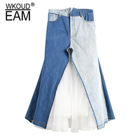 WKOUD EAM 2019 New Spring Summer High Elastic Waist Hit Color Blue Mesh Pocket Split Joint Half body Skirt Women Fashion JW27