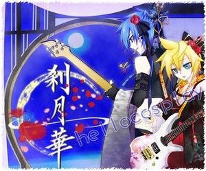 Vocaloid 2 Косплей мимолетная луна цветок Кайто костюм H008