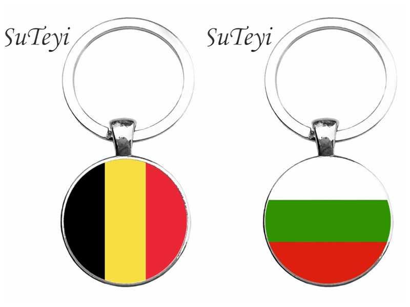 SUTEYI 2017 新スタイル国旗キーリングブルガリア/ベルギー画像キーチェーンジュエリーガラスカボション Backbag キーホルダー