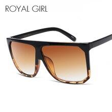 ROYAL GIRL New Brand Designer Fashion Women Sunglasses Oversize Female Flat Top Vintage Sun Glasses Eyewear Oculos de sol ss568