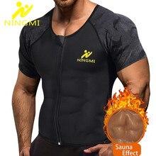 NINGMI Slim מותניים מאמן Mens ספורט חולצות Neoprene Suana חולצות Shapewear הרזיה גוף Shaper רצועת Breathalbe רשת גופייה