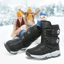 Kids Winter Shoes Children Girls Boots Boys Warm Plush Waterproof Outdoor Child Snow Shoes Mid-calf Rubber Sole HOBIBEAR AW3769 winter plush mid calf boots shoes boys warm children shoes little girls snow boots kids fashion shoes hot sale aa11143