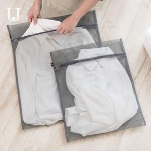 Image 3 - Youpin ירדן & ג ודי בגדי כביסה תיק עיוות ללבוש הגנה בטוח ובריא עמיד כביסה תיק
