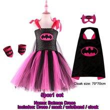 سوبرمان باتمان توتو تنورة للفتيات فستان مع قناع خارقة نمط الاطفال زي الاطفال تأثيري عيد الميلاد هالوين توتو فستان