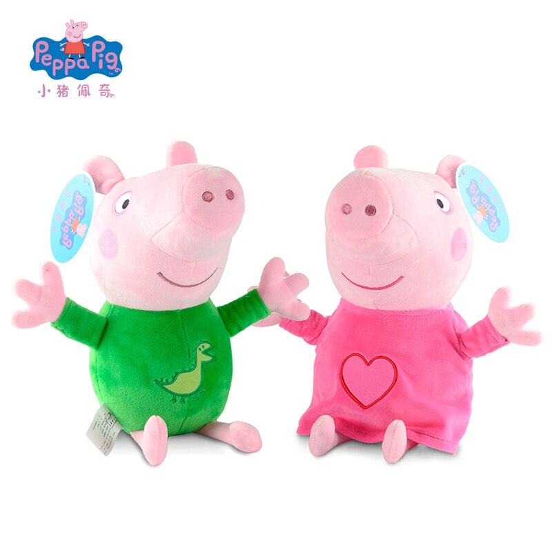 Genuine Pajamas Peppa George Pig 30cm Kawaii Plush Animal Bedding Sleeping Pillow Case Sofa Cushion Christmas Gift Toys For Baby