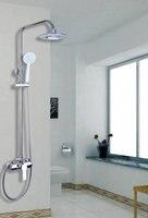 Ouboni Shower Set Torneira 2015 8 Plastic Shower Head Bathroom Rainfall 53609 1 Bath Tub Chrome