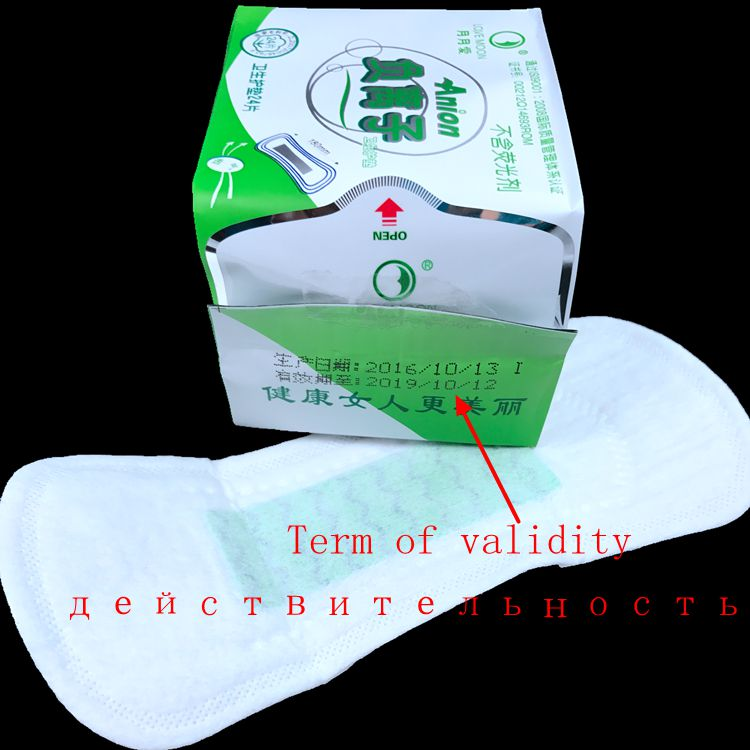 Anion sanitary napkin (4)