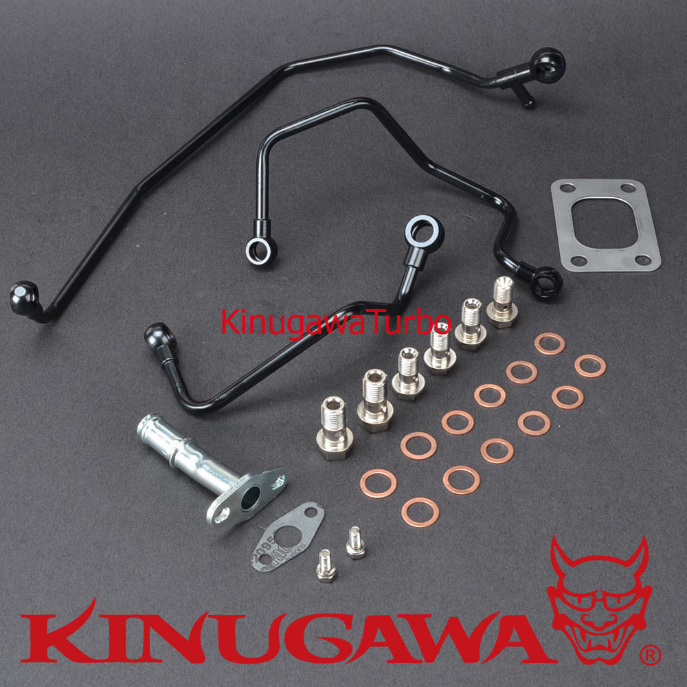 Kinugawa Turbo Oil and Water Pipe Kit for SAAB 9-3 / 9-5 TD04HL 15T 19T (from GT17 to TD04HL turbo) kinugawa turbo oil