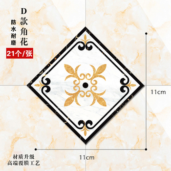 1Set(21pcs)Self-adhesive Bedroom Floor Tile Diagonal Sticker Waterproof and Mildew Beauty Seam Stickers Wall Gap Decoration 8