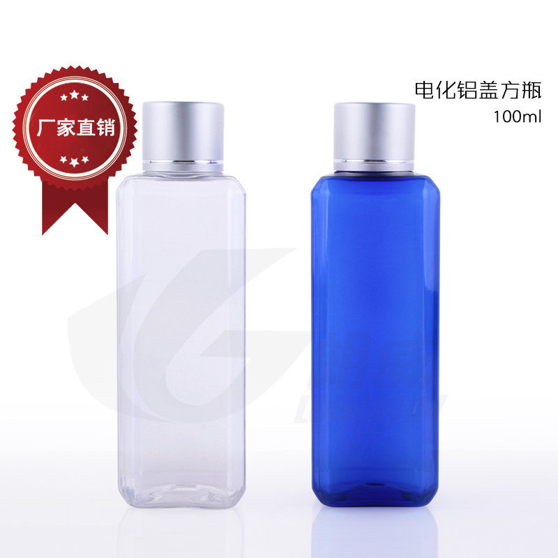 with Internal Plug Free Shipping Capacity 100ml 30pcs/lot Ordinary Foil Cover Leakproof Lid Metal Bottle Cap,plastic Bottle Volume Large