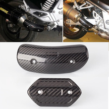 Motorcycle performance exhaust pipe middle carbon fiber plate damper prevent hot cover gear
