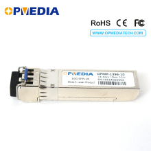 compatible with Extrem 10GBASE-LR SFP+ transceiver,10G 1310nm 10KM optical module dual LC connector and DDM