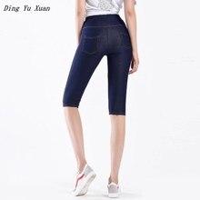 Womens High Waist Black Knee Length Legging Women Stretch Skinny Capris Pants Plus Size Thin Leggins Summer Sheer Leggings Woman