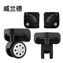 Luggage Accessories replacement  casters 360 spinner wheesl factory direct sale suitcase repaire luggage rolling wheel