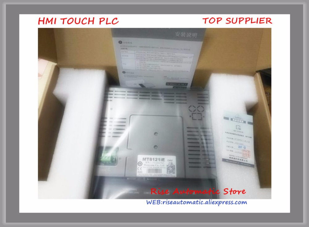 12 1 inch HMI Touch Screen MT8121IE New TFT 1024 768 Touch Panel with Ethernet 2