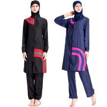 เจียมเนื้อเจียมตัวชุดว่ายน้ำมุสลิมเต็มรูปแบบชุดว่ายน้ำ Hijab ชุดว่ายน้ำดูไบผู้หญิง Burkini อิสลาม Beachwear ชุดว่ายน้ำ 3 pcs ซิป Conservative