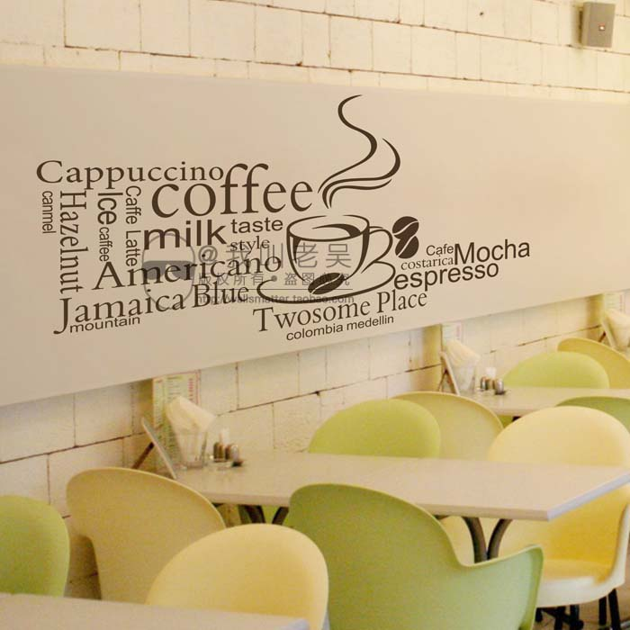 DCTAL Coffee Shop Decal Milk tea Cafes Ice Cream Bread Cake Kitchen ...
