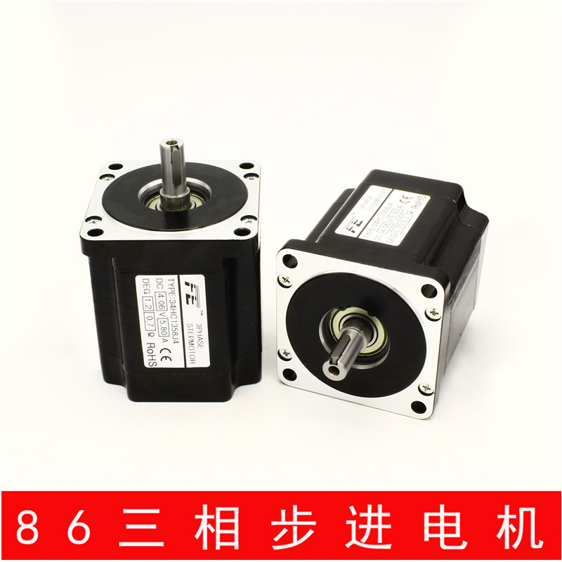 3 phase Nema 34 Stepper Motor 4N.m Body Length 97mm CE Rohs CNC Motor цена