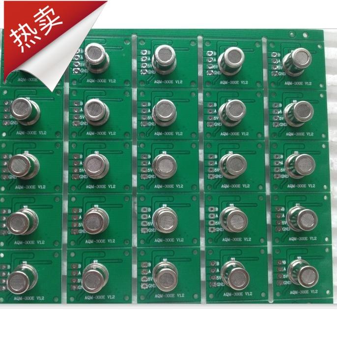 Hot-selling Brand-new Original Genuine, High-quality VOC Air Quality Module AQM-300E.