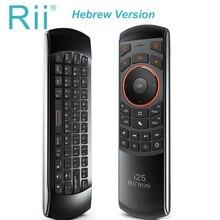 Orijinal Rii i25 2.4GHz İbranice Klavye Hava Fare Uzaktan Kumanda IR Genişletici Öğrenme HTPC Akıllı Android Google TV kutusu IPTV