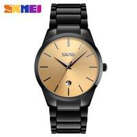 SKMEI New Simple Quartz Watches Men Business Alloy Steel Strap Mens Watches Top Brand Luxury Waterproof