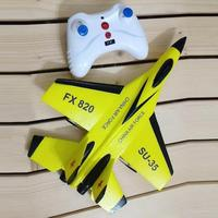 RC Plane Toy EPP Craft Foam Electric Outdoor Tail Pusher Quadcopter Glider Airplane Model for RTF Radio Remote Control SU 35