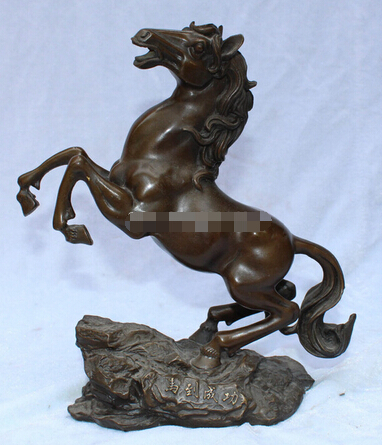 Copper     10 Chinese Bronze Animal Carved Sucessful Running Horse With Words Statue Brass Fine Arts CraftsCopper     10 Chinese Bronze Animal Carved Sucessful Running Horse With Words Statue Brass Fine Arts Crafts