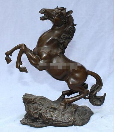 Rame 10 Cinese Bronzo Animale Intagliato Sucessful Cavallo In Corsa Con Le Parole Statua In Ottone Belle Arti MestieriRame 10 Cinese Bronzo Animale Intagliato Sucessful Cavallo In Corsa Con Le Parole Statua In Ottone Belle Arti Mestieri