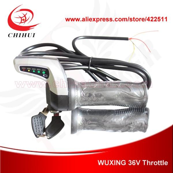 Prix pour Wuxing 36 V vélo électrique poignée des gaz w / clé de contact et LED indicateur électrique Scooter poignée Twist poignée des gaz Scooter pièces