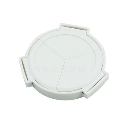 Self-Conscious White Self-retaining Auto Lens Cap Cover For Lx5 Lx-5 Camera To Have Both The Quality Of Tenacity And Hardness