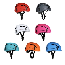 Professional High Strength Climbing Hard Hat Outdoor Caving Rescue Safety Helmet