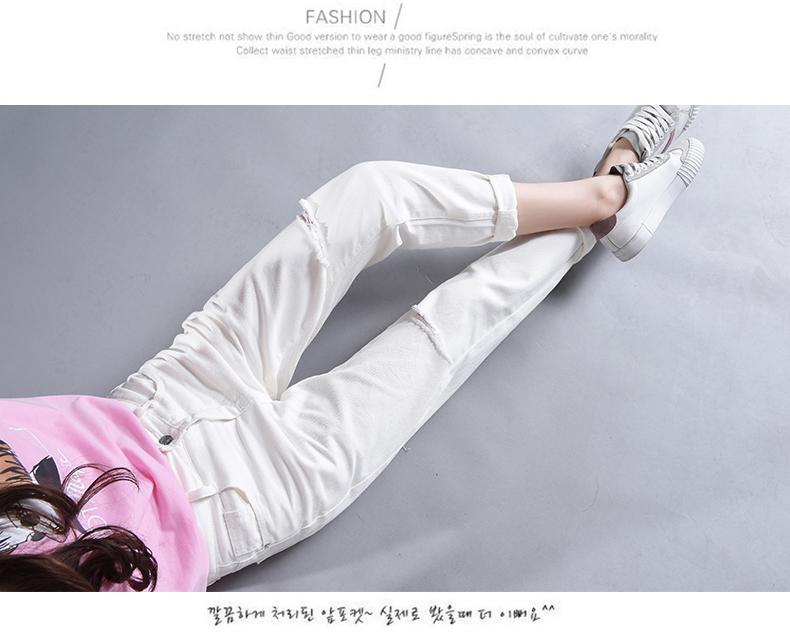 HTB1NuK2SpXXXXcaapXXq6xXFXXX3 - Women High Waist Jeans Ripped Solid JKP127