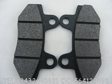 цена на Off-road motorcycle small proud apollo KAWASAKI off-road vehicles after disc friction plate brake pads  Wholesale versatility