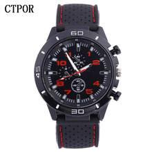 От 9 до 18 лет спортивные детские часы Военный Спортивный автомобиль стиль Мужские часы силиконовые наручные часы ребенок студент часы дети мальчик ва