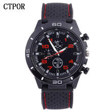 Get more info on the 9-18 years Old Sports Children's Watch Military Sports Car Style Man Watches Silicone Wristwatch Child Student Clock Kids Boy WA