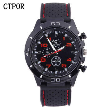 Sports Children's Watch Military Sports Car Style Man Watches Rubber Silicone Men Wristwatch Child Student Clock Kids Boy WATCH