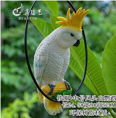 Toucan et perroquet | Artisanat de décoration créatif, oiseaux magnifiques