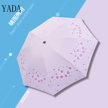 YADA Charms Folding Flower Pattern Frosted Handle Umbrella Rain Women uv High Quality For Womens Brand Umbrellas YS410