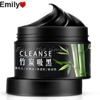 Bioaqua Bamboo Charcoal Face Mask Remove Blackheads Acne Treatment Deep Cleaning Blackhead Remover Facial MMsk 140g