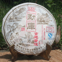 Hot Sale 2006yr Yunnan Shuangjiang Mengku Puer Tea Cake 357g Special Offer To Loyal Family
