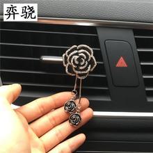 Rhinestone Camellia Automobile styling Decorative perfume clip Ladies car air conditioning Exquisite Air Freshener