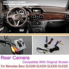 Для Mercedes Benz GLK200 GLK220 GLK250 GLK320/RCA & Оригинал экран Совместимость/Автомобильная Камера Заднего вида/Резервное Копирование Обратный камера