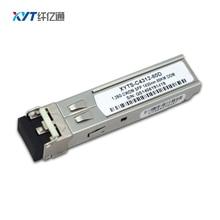 1350nm 1490nm 1450nm 1530nm Small Form-Factor Pluggable 1.25Gb/S Optic Transceiver CWDM SFP Mini-GBIC Fiber Optic Module 80km