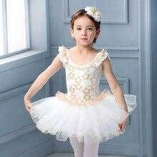 Disfraz de Ballet del lago de los cisnes blancos, ropa de bailarina de manga corta, tutú para niños, Ballet de encaje, Ropa de baile para niñas